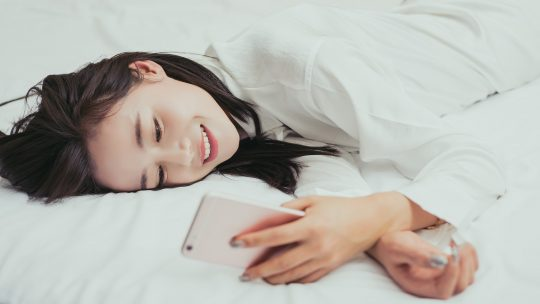 Send Texts to Make Long-Distance Love Last